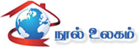 Buy Tamil books, Novals, audio books online