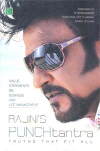 Tamil book Hard Bound - Rajini Punch Tantra