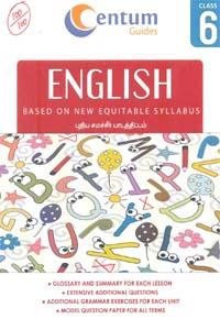 ENGLISH class 6 புதிய சமச்சீர் பாடத்திட்டம்