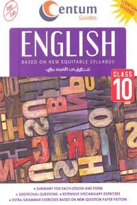 ENGLISH class 10 புதிய சமச்சீர் பாடத்திட்டம்