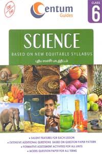 Tamil book SCIENCE class 6 புதிய சமச்சீர் பாடத்திட்டம்