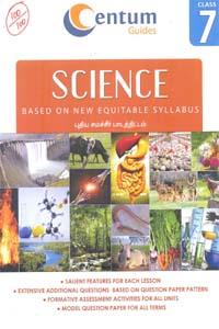 Tamil book SCIENCE class 7 புதிய சமச்சீர் பாடத்திட்டம்