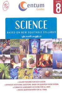 Tamil book SCIENCE class 8 புதிய சமச்சீர் பாடத்திட்டம்