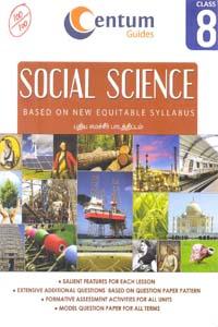 Tamil book SOCIAL SCIENCE class 8 புதிய சமச்சீர் பாடத்திட்டம்