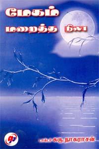 Megam Maraitha Nila  - மேகம் மறைத்த நிலா