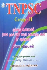 Tamil book TNPSC GROUP II முந்தைய ஆண்டுகளில் (1996 முதல் 2011 வரை) நடைபெற்ற அசல் வினா விடைகள்