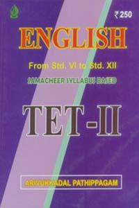 சமச்சீர் கல்வி ENGLISH வகுப்பு 6 முதல் 12 வரை TET I & II