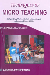 Techniques of Micro Teaching (தமிழ்நாடு ஆசிரியர் கல்வியியல் பல்கலைக்கழகம் புதிய பாடத்திட்டம் - 2009)