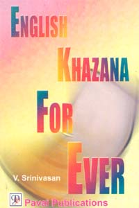 English Khazana for Ever