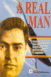 A Real Man - A Real Man