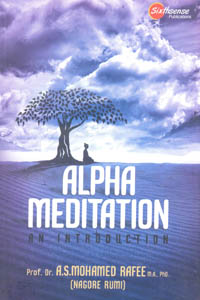 Tamil book Alpha Meditation: An Introduction