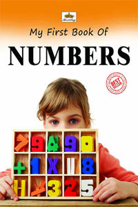 Tamil book My First Book of NUMBERS