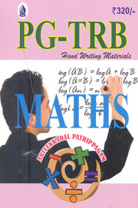 PG TRB MATHS - PG TRB MATHS