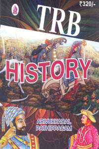 Tamil book TRB HISTORY