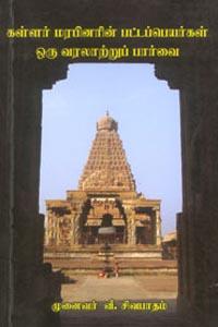 Tamil book Kallar Marabinar Pattapeyargal Oru Varalaatru Paarvai