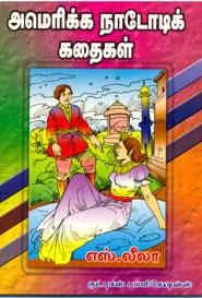 Tamil book America Naadodi Kadhaigal