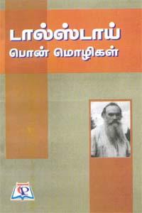 Tamil book Dolstoy Pon Mozhigal