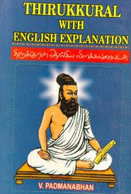 Thirukural Aangila Vilakayuraiyudan - திருக்குறள் ஆங்கில விளக்கவுரையுடன்
