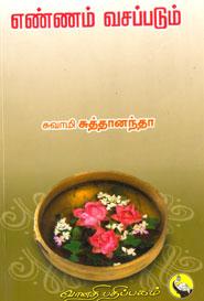 Tamil book Ennam vasappadum