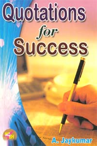 Quotations for Success - Quotations for Success