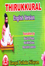 Thirukkural English Version