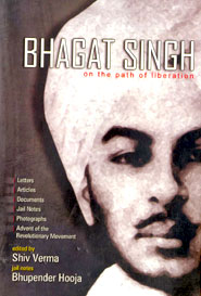 Tamil book BHAGAT SINGH on the path of liberation