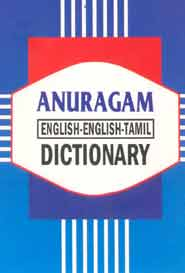 Tamil book Anuragam English . English . Tamil Dictionary