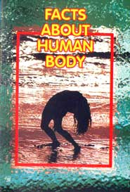 Tamil book Facts About Human Body