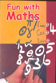 Tamil book Fun with Maths
