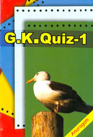 Tamil book G.K. QUIZ.1