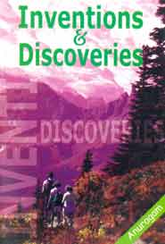 Tamil book Inventions & Discoveries
