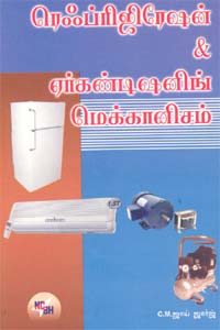 Tamil book Refrigeration and Airconditioning Mechanism