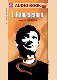 Tamil book I, Ramaseshan