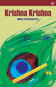 Tamil book Krishna Krishna