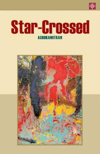 Tamil book StarCrossed
