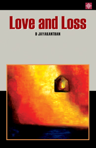 Tamil book Love and Loss