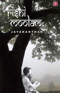 Rishi Moolam - Rishi Moolam