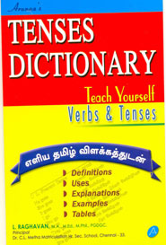 TENSES DICTIONARY