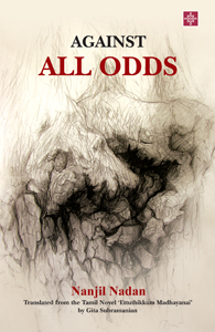 Against all Odds - Against All Odds