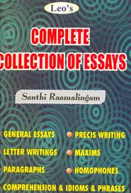 Tamil book Complete Collection of Essays
