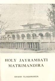 Holy Jayramabati Matrimandira