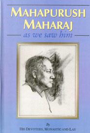 Mahapurush Maharaj (as we saw him)