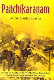 Panchikranam of Sri Sankaracarya