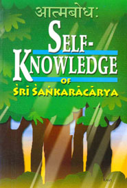 Self.Knowledge of Sri Sankaracarya