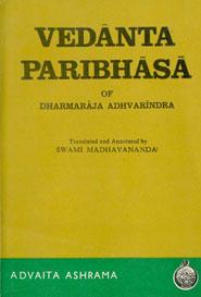 Vedanta Paribhasa