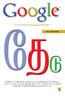 Thedu : Googlin Vetri Kathai - தேடு (Google)