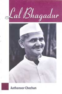 Indhu Matham Engea Pokirathu - Lal Bhagadur