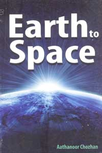 Year Book 2007 - Earth to Space