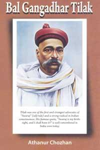 Uyire Thirudum Unnakku - Bal Gangadhar Tilak