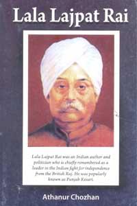 Em. Es. Udhayamurthy Maanavarkalukku - Lala Lajpat Rai
